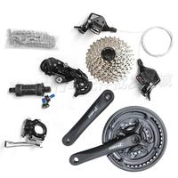 27-speed mountain bike gear kit