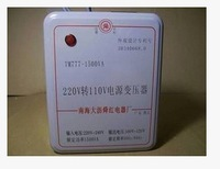 1500W Power transfomer Converter for Electrical equipment from 110V to 220V