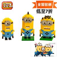 Loz gruond building blocks mini diamond assembling toys LOZ small particles assembled building blocks small yellow Despicable Me