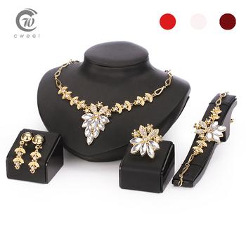 18 К желтое золото заполненные белый сапфир ясно австрийский хрусталь ожерелье браслет ювелирные изделия серьги кольца свадебные аксессуары