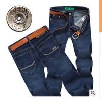 Man straight jeans special Metrosexual paragraph Korean jeans men's trousers