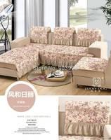 Free shipping-Sunny style-European high-end decorative Bulei Si pastoral style sofa cushion sofa towel Four Seasons models skid