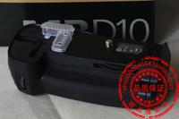 MB-D10 Multi Power Battery Pack for D300 300S D700 Digital SLR Camera