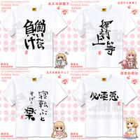 Ctc00-9 T-shirt short-sleeve t-shirt lovers design two-sheeted xingshugang