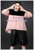 BG70822  2014 Genuine Full Pelt  Mink Fur Winter Women's Overcoat