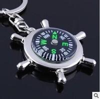 2014 New Fashion Creative Gifts Alloy Metal Helmsman Compass Key Chain Keychain Key Rings