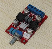 YJ 24VDC TPA3123 2.0 channel class D power amplifier board 2*20W