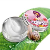 AFY Snail Cream Face Skin Care Treatment Reduce Scars Acne Pimples Moisturizing Whitening Anti Winkles Aging hidratante Cream