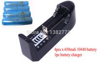 1pc x AAA AA 18650 14500 10440 Rechargeable Battery + 4PCS Trustfire 14500 600mAh Rechargeable Battery Free Shipping