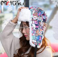 Hot Korean Style Riding Warm Men/Women Winter Bomber Hats Ear flap Trapper Tropper Windproof  Fleece Neck Warmer Outdoors Cap