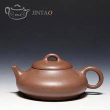 Chinese traditional yixing purple clay teapot zisha tea pot 230ml package with gift box freeshipping