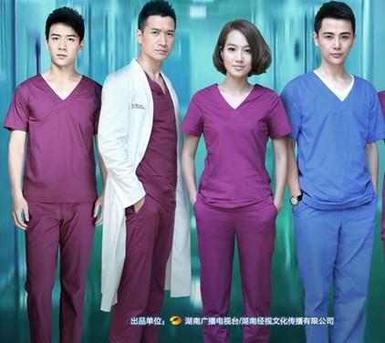 Nursing Home Uniforms Uniform Nurse Uniform 100
