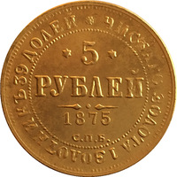 24-K gold-plated Russian Coins 5 ruble 1875 Free shipping