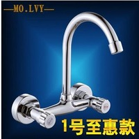 Copper double sink vegetables basin laundry pool wall type hot and cold taps hot and cold valve