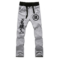 NEW Style GINTAMA Cosplay Trousers male&female black & gray cotton casual loose thick warm sport pants Anime for men&women