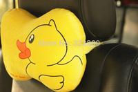 Package mail lovely rhubarb duck car headrest neck pillow The four seasons car pillow Pillows neck pillow A pair