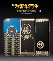 2015 New Product Joyroom 0.6mm Fuhua Series Luxury Gold-plated and Elaborate TPU+Metal Case for Apple 6