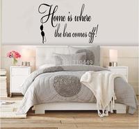 home is a bra decorative vinyl wall sticker
