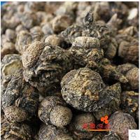 Hot 250G 100% organic Black Maca dried fruit Energy Boost Herbal Supplement green Health food