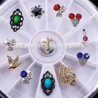 12 Mixed Styles Alloy Glitter Nail Art Rhinestones Wheel Metal Nail Decorations Design Tools Jewelry Accessories #17