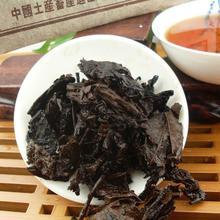 Yunnan Aged Tree Jujube Aroma Puer Tea Brick 1990s Ripe 250g Brick Tea # ZH206