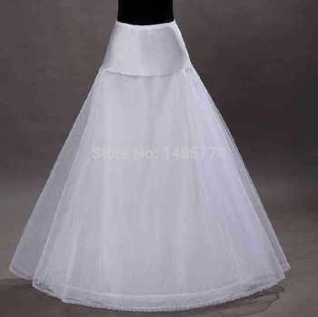 Wedding Gown Under Skirt
