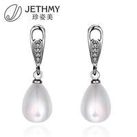 Top Quality Imitation Pearl Drop Earrings for Women