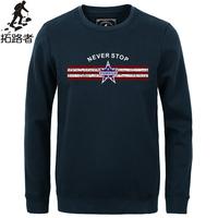 Free shipping! new 2014 fashion mens hoodies 100%cotton fleece plus size causal man hoody sweater men clothing male sportswear