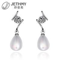Fashion Imitation Pearl Pendant Earrings Women Earing