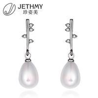 Artificial Pearl Dangle Earrings Platinum Plated Fashion Water Drop Earrings