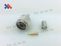 Coaxial radio frequency (rf) N male to RG8X LMR240 wire connector
