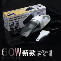 Automotive supplies car vacuum  cleaner car vacuum cleaner wet and dry vacuum cleaner 60w