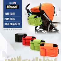 baby stroller multifunctional nappy bag stroller storage hanging bag