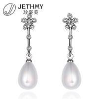Fashion Dangle Earrings Imitaition Pearl Pendant Drop Earrings