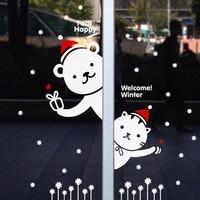 Winter Christmas glass door decoration ,wall stickers, sticker