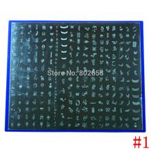 Большой размер XXL печать изображения пластина штамповка ногтей DIY плиты изображения шаблона размер : 30.5 x 25 см #1 — #5 можете выбрать бесплатная доставка
