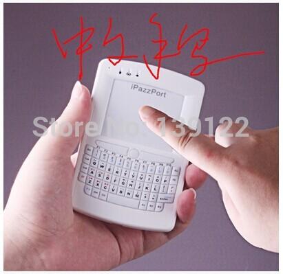 Handheld 2.4G Mini cable keyboard keyboard tablet computer match vehicle(China (Mainland))