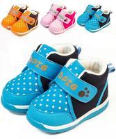 Plus thick velvet padded boys girls shoes soft bottom toddler for children infant boots baby function