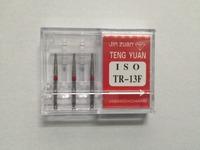 60 Pcs/set Diamond Dental Burs Lab Burrs Tooth Drill TR-13F