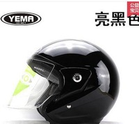 Male women's motorcycle helmet personalized battery winter thermal ride electric bicycle four seasons