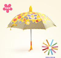 Blue Ants Brand New Baby Infant Creative Umbrella Automatic Open Cartoon Kids Umbrellas