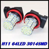 Free shipping 50pcs/lot H11 LED 3014SMD 64LED  Car LED FOG LAMP Light High Beam Light Car Auto / Tail / Head light