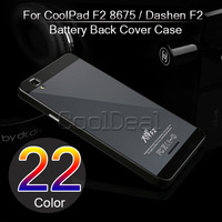 22 Color,High Quality Back Cover Case For CoolPad F2 8675 / Dashen F2 Luxury Mobile Phone Battery Cover Shell