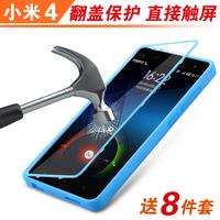 Xiaomi Mi4 phone Case Cover For Xiaomi 4 MI4 M4 Mobile Phone Cases +Gifts