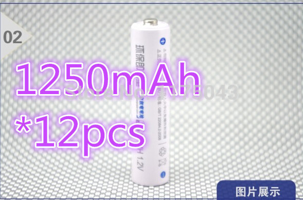 AAA size Ni MH 1250mAh rechargeable battery for remote controller/shaver/Mp3/toys 12pc/lot Brand LITELONG wholesale(China (Mainland))