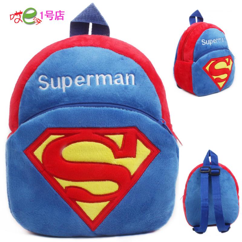 Baby Small Boys Small School Bag Baby Boy