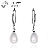 Exquisite Imitation Pearl Dangle Earrings