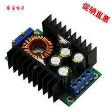Réglable Module de puissance 12A 24 V 12 V conduit descendre turn, Tension constante courant constant de charge indicateur ( C6A3 )(China (Mainland))