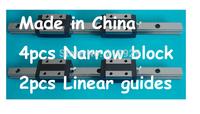 20mm Linear guides Rail Bearings 2 L700mm + 4 HGH20CA