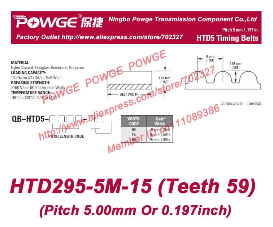 5 pçs/lote 5 M synchronous Belt 295 5 M 15 dentes 59 borracha largura 15 mm comprimento 295 mm HTD295-5M-15 HTD5M cinto HTD295-5M grátis frete(China (Mainland))